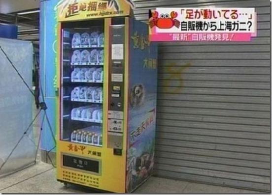 vending_machine_01