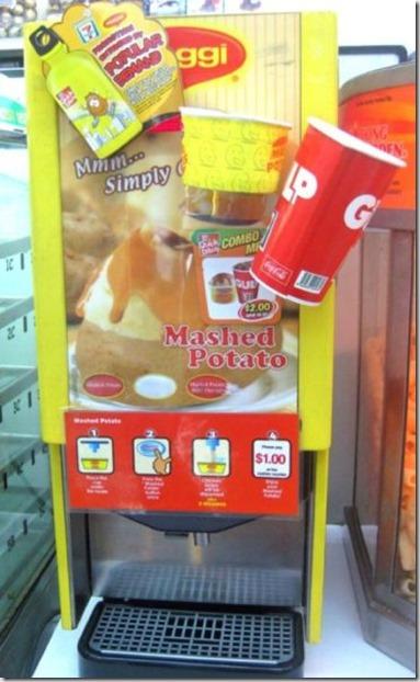 vending_machine_06