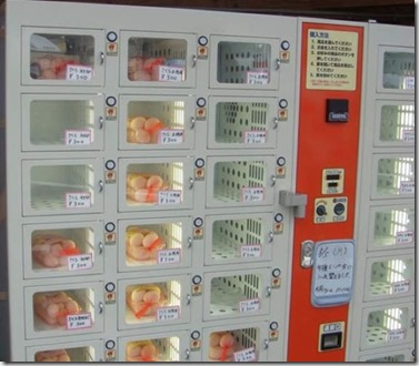vending_machine_10