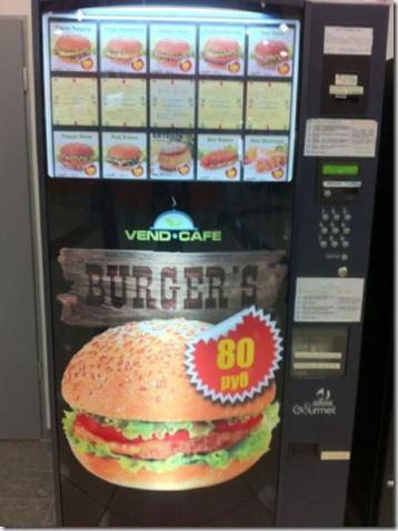 vending_machine_14