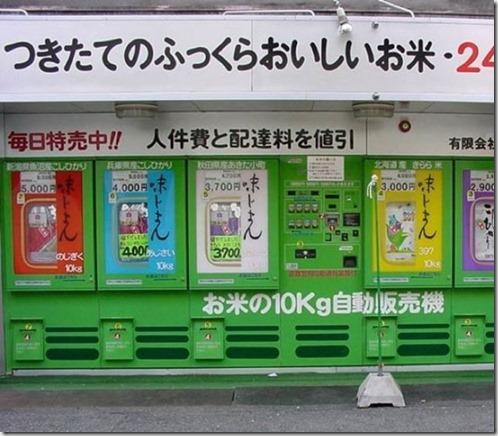 vending_machine_15