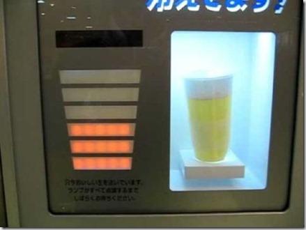 vending_machine_17