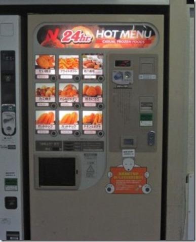 vending_machine_18