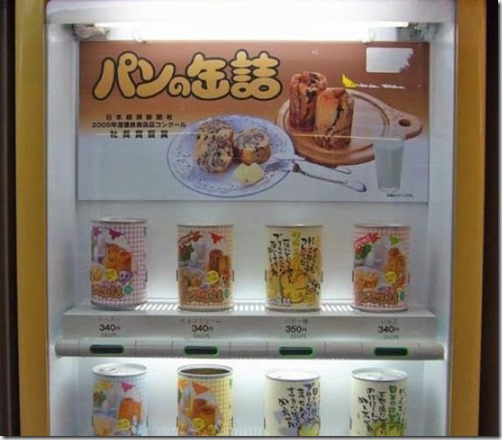 vending_machine_21